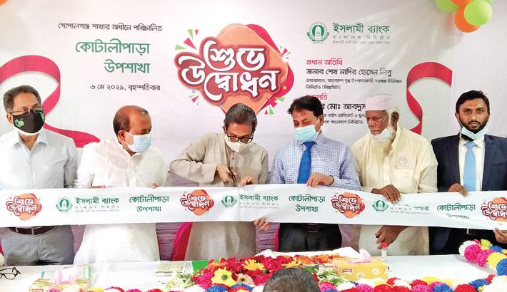 IBBL opens Kotalipara sub-branch