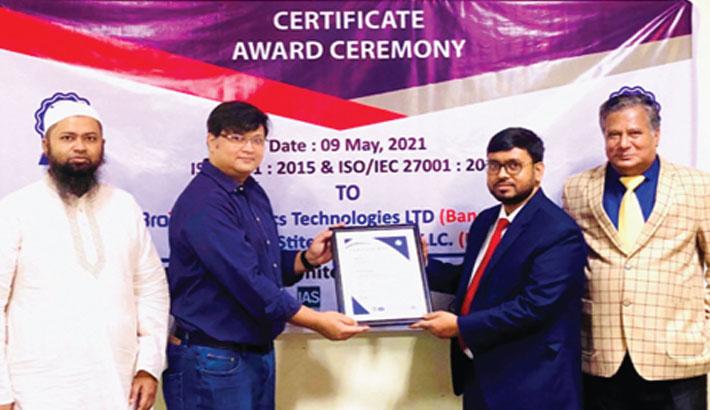 UNICERT certifies Brotecs Technologies