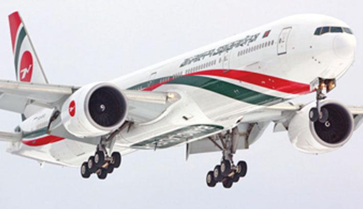 Govt suspends flights with Nepal