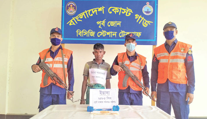 Bangladesh Coast Guard arrest a man with 2,585 Yaba pills