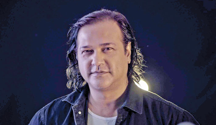 Asif Akbar's 'Nuner Chhita'