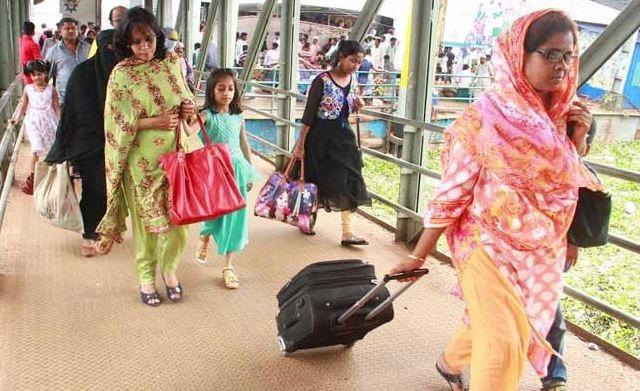 Eid holiday begins Thursday