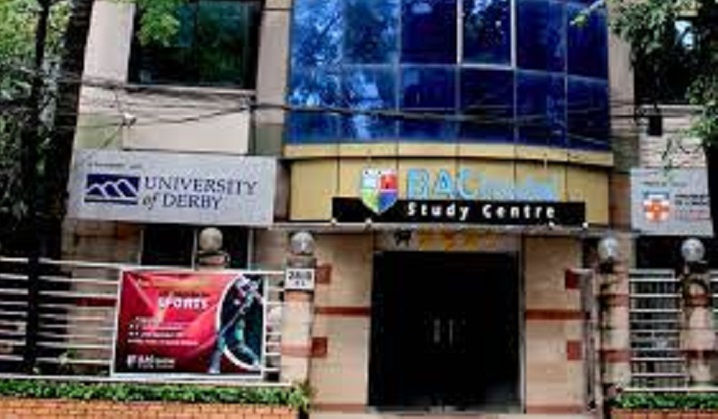APUB to halt approval of foreign university study center