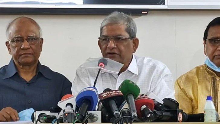 BNP calls emergency press conference
