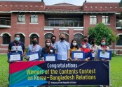 Award Ceremony for the Contents on Korea-Bangladesh relation held