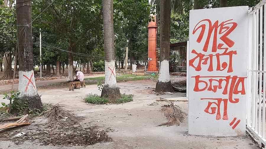 HC halts felling of trees at Suhrawardy Udyan