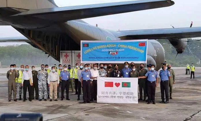 BAF aircraft bring 5 lakh doses of Corona vaccine from China