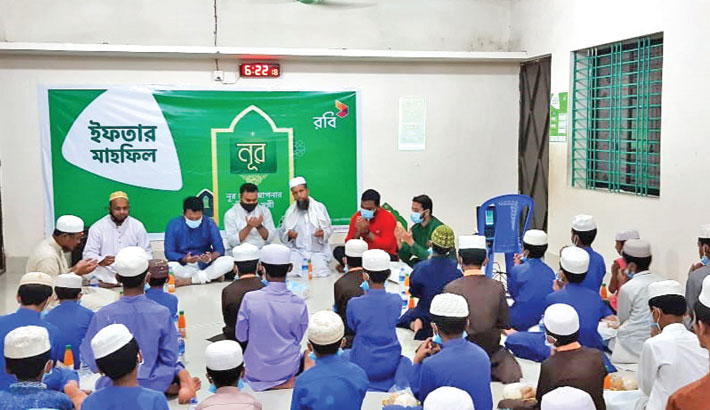 Robi gives Iftar to orphanages