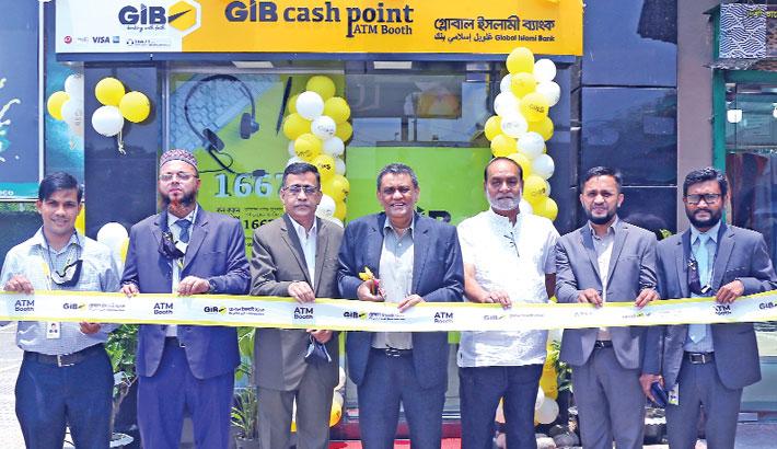Global Islami Bank opens ATM booth in Cumilla