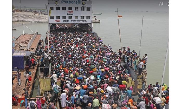 Final exodus of Eid holidaymakers