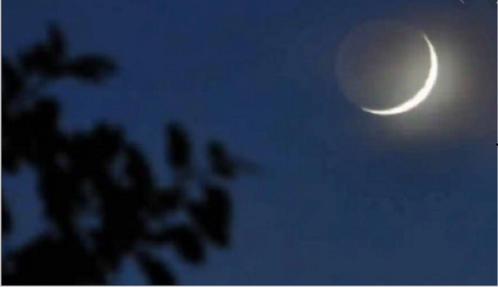 National Moon Sighting Committee to meet today