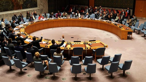 UN Security Council meets on Israel but US blocks statement