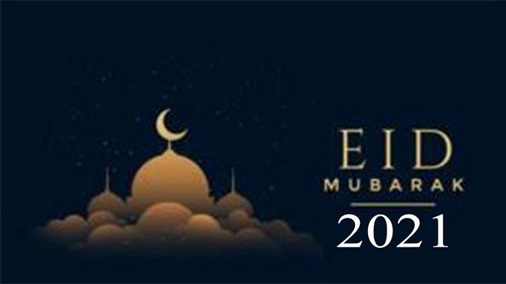 Moon sighted in Bangladesh, Eid-ul-Fitr Friday