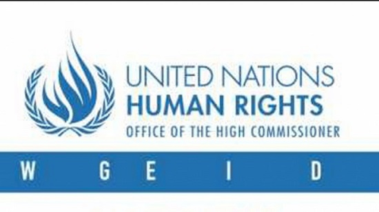 Enforced disappearances: UN expert group to review more than 320 cases from 25 countries