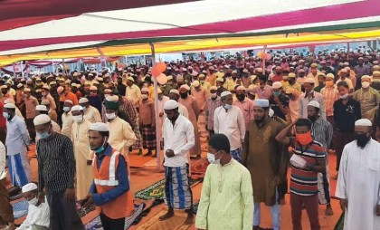 Rohingya people celebrating Eid for the first time in Bhasan Char