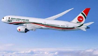 Biman to resume flights on Dhaka-Rajshahi route on May 16