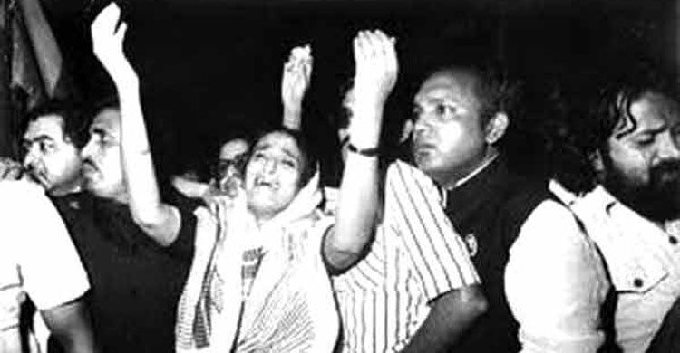 With Sheikh Hasina Returned Bangladesh