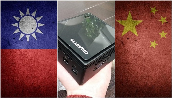 Taiwan's Gigabyte Technology faces boycott in China for its remark on quality issue