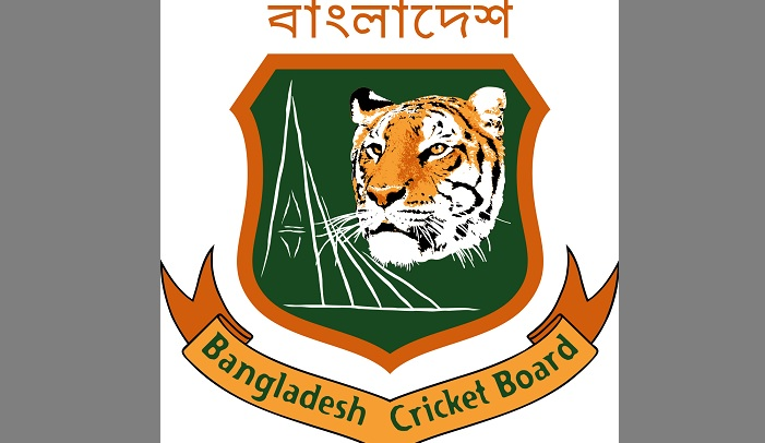BCB sells broadcast rights to Ban-Tech