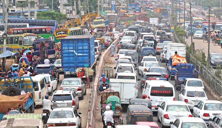 Rush Back To Dhaka