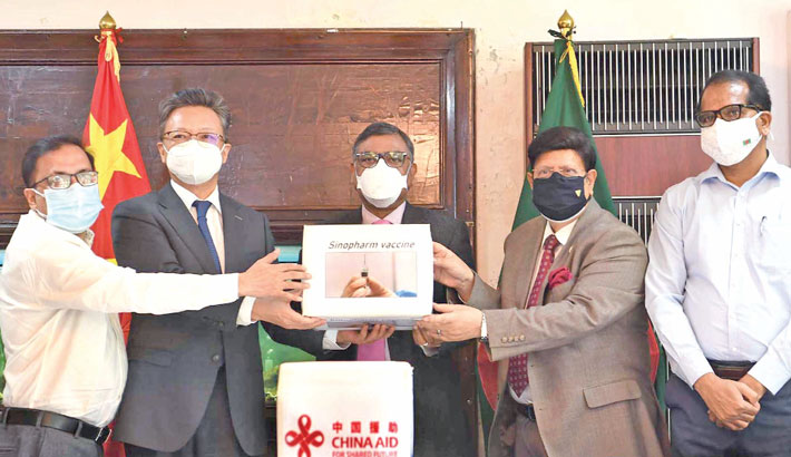 Formally hands over five lakh doses of China's Sinopharm Covid-19 vaccine