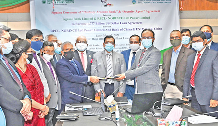 Agrani Bank signs $1.78bn deal with RPCL-NORINCO JV