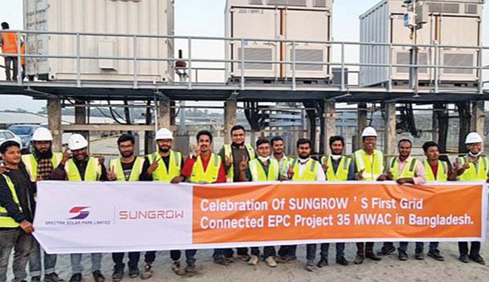 Manikganj 35MW solar PP begins commercial operation