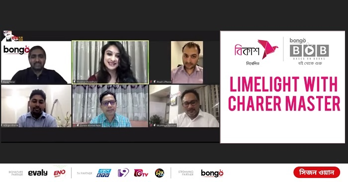 State Minister for ICT Division  Zunaid Ahmed Palak joins Bongo BoB Limelight live session with Charer Master