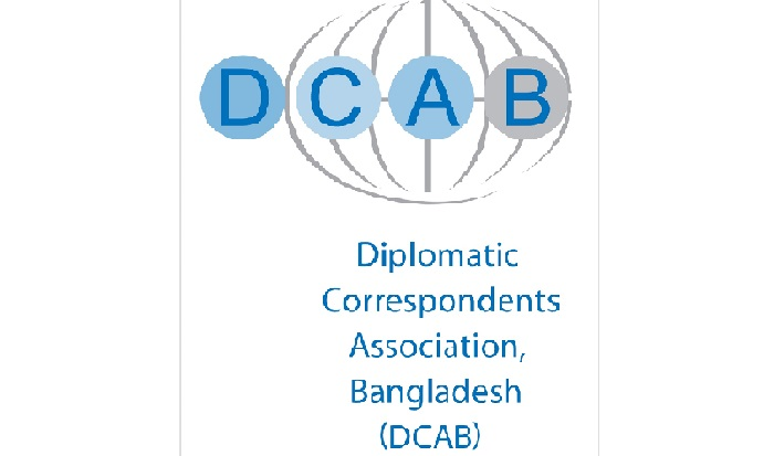 DCAB strongly condemns Rozina's harassment; demands immediate release