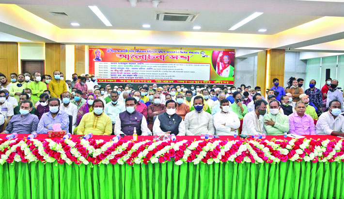 A discussion marking the Homecoming Day of Prime Minister Sheikh Hasina