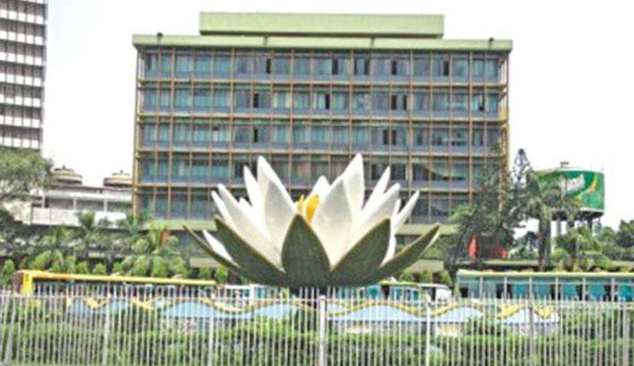 Bank-Company (Amendment) Bill 2021 draft gets cabinet nod
