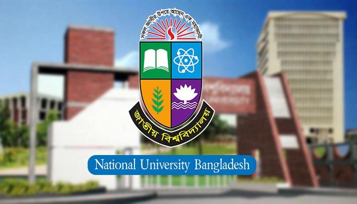 National University postpones all written exams