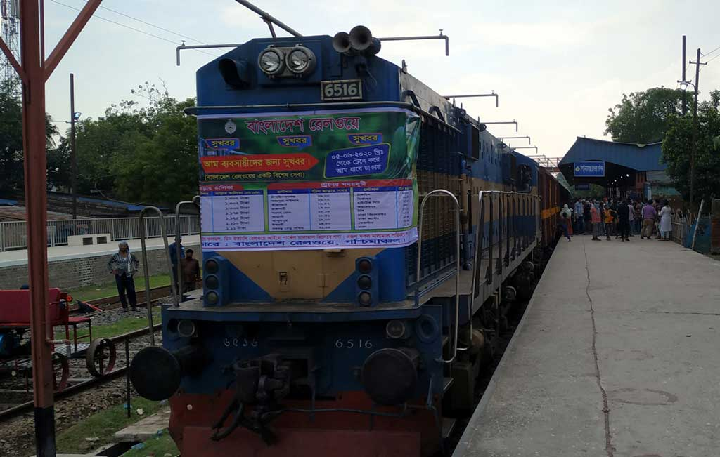 Mango special train on Chapainawabganj-Dhaka route likely from May 25