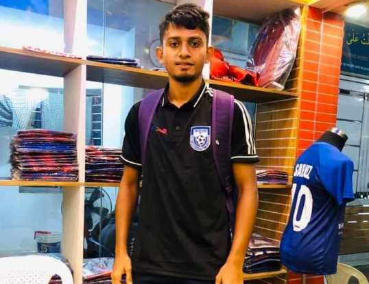 Midfielder Ibrahim tests positive for COVID-19