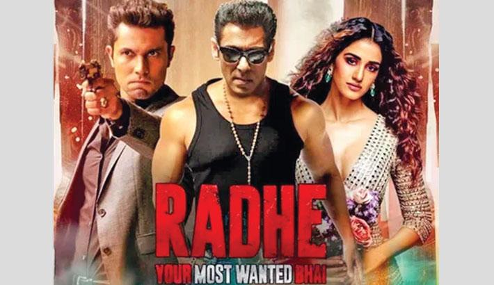 Salman's 'Radhe' hit by piracy; FIR filed