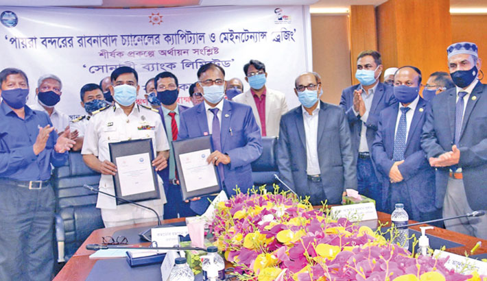 Payra Port to get Tk 54bn loan from Sonali Bank