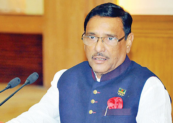 Quader urges journalists to be patient over Rozina issue