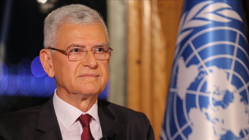 UN General Assembly President to visit Bangladesh next week
