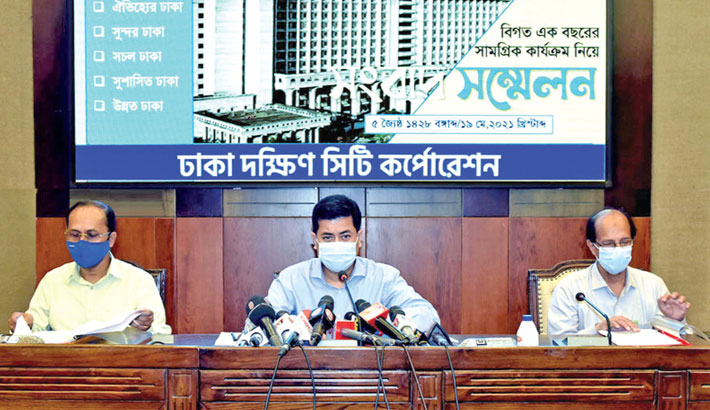 Waterlogging woes to ease: Taposh