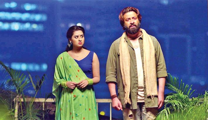 Bangla Movie 'Bir'