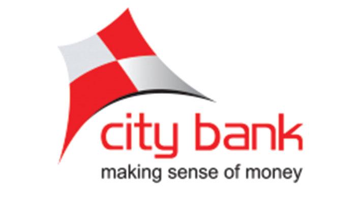 City Bank profit jumps 62.3pc