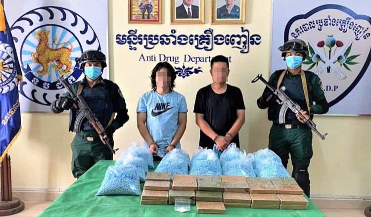 Two Chinese nationals nabbed with 70 kilogrammes of drugs in Cambodia