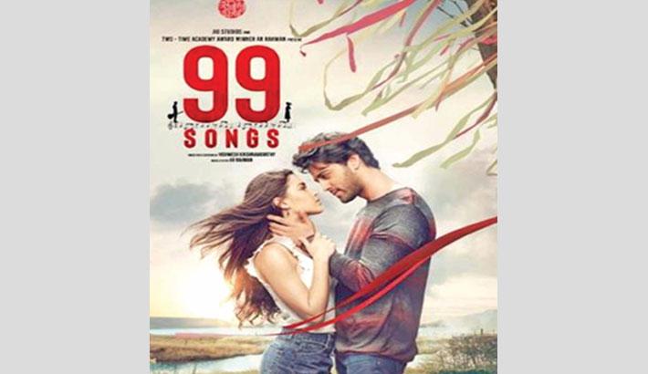 Digital premiere of AR Rahman's film '99 Songs' today
