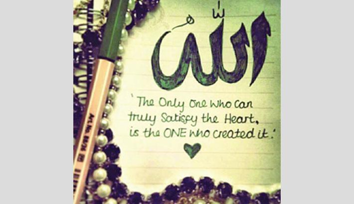 Important Qur'anic concepts