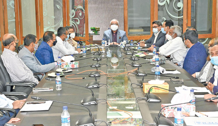Agrani Bnak holds view-exchange meeting