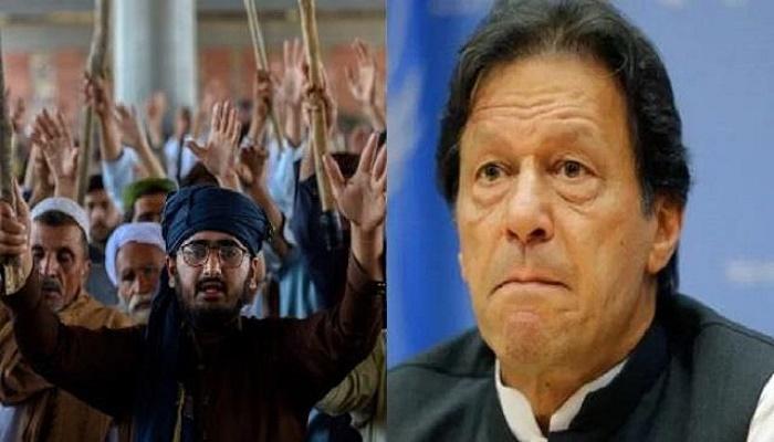 Breakdown of its internal administrative machinery in Pakistan