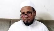 Hefazat leader Mufti Monir Hossen Kashemi arrested