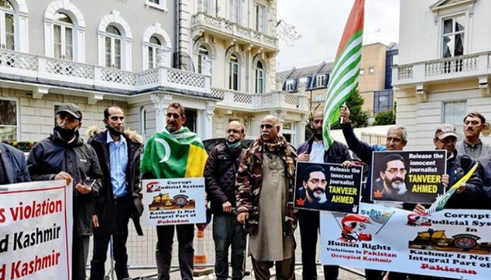 Demonstration held in front of Pak High Commission in London for release of journalist Tanveer Ahmed