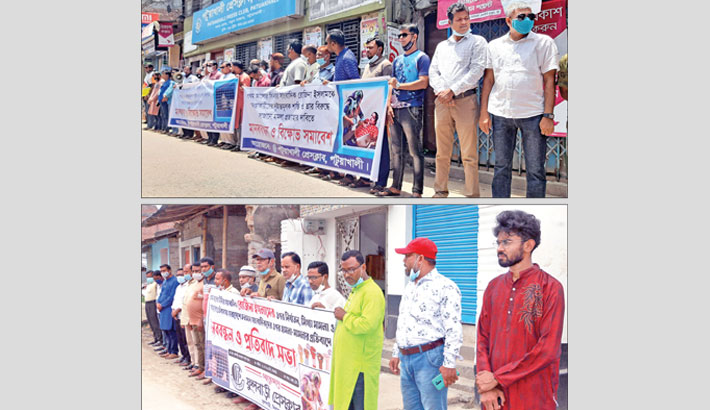 Local journalists of Patuakhali and Dinajpur districts form human chains in front of their respective district press club