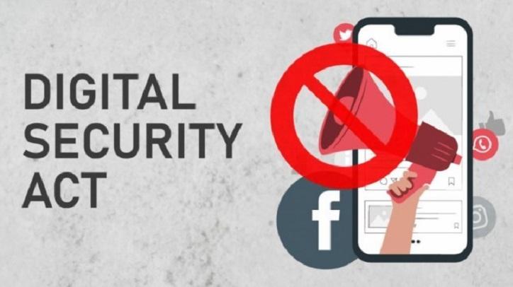 Meherpur journalist arrested under Digital Security Act